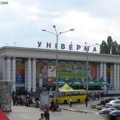 Гостиница Hostel Portal Украина, Днепр - отзывы, цены и фото номеров - забронировать гостиницу Hostel Portal онлайн