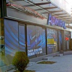 Отель Ricas Болгария, Сливен - отзывы, цены и фото номеров - забронировать отель Ricas онлайн фото 5