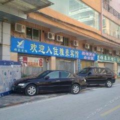 Yahao Hotel парковка