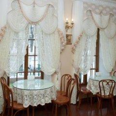 Гостиница Zolotoy Fazan Николаев питание