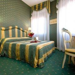 Отель Locanda Conterie Венеция детские мероприятия фото 2