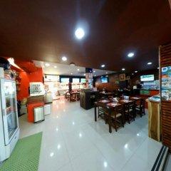 Art Hotel Chaweng Beach питание