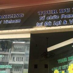 Hai Duyen Hotel Далат питание фото 2