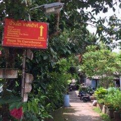 Отель Baan To Guesthouse Таиланд, Краби - отзывы, цены и фото номеров - забронировать отель Baan To Guesthouse онлайн