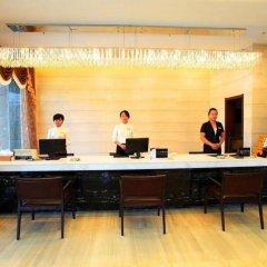 Shang Kingdom International Hotel интерьер отеля фото 2