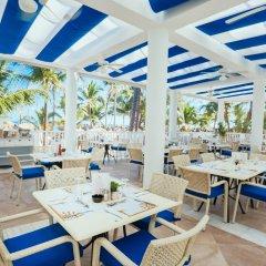 Отель Fantasia Bahia Principe Punta Cana - All Inclusive питание фото 2