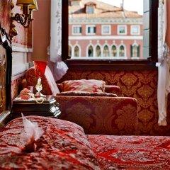 Отель Antica Locanda Sturion - Residenza d'Epoca Италия, Венеция - отзывы, цены и фото номеров - забронировать отель Antica Locanda Sturion - Residenza d'Epoca онлайн интерьер отеля фото 3