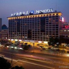 Отель Novotel Beijing Xinqiao Китай, Пекин - 9 отзывов об отеле, цены и фото номеров - забронировать отель Novotel Beijing Xinqiao онлайн вид на фасад