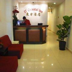 Отель DOriental Inn, Chinatown, Kuala Lumpur Малайзия, Куала-Лумпур - 2 отзыва об отеле, цены и фото номеров - забронировать отель DOriental Inn, Chinatown, Kuala Lumpur онлайн интерьер отеля фото 2