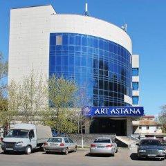 Гостиница Art Hotel Astana Казахстан, Нур-Султан - 3 отзыва об отеле, цены и фото номеров - забронировать гостиницу Art Hotel Astana онлайн фото 4