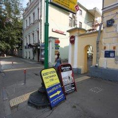 Аскет Отель на Комсомольской городской автобус фото 2