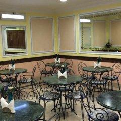 Hotel Principe Di Piemonte фото 7