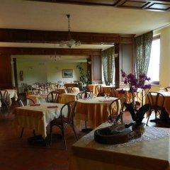 Отель Panoramique Италия, Сарре - отзывы, цены и фото номеров - забронировать отель Panoramique онлайн питание