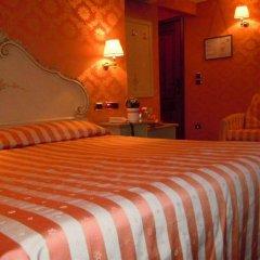 Hotel Lux Венеция фото 2