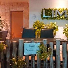Отель Limburi Hometel интерьер отеля