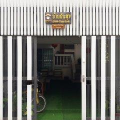 Отель Baan Paan Sook - Unitato балкон