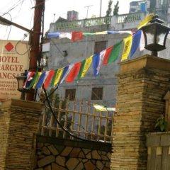 Отель Dhargye Khangsar Непал, Катманду - отзывы, цены и фото номеров - забронировать отель Dhargye Khangsar онлайн приотельная территория
