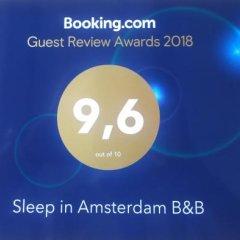 Отель Sleep in Amsterdam B&B Нидерланды, Амстердам - отзывы, цены и фото номеров - забронировать отель Sleep in Amsterdam B&B онлайн с домашними животными