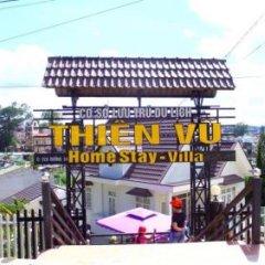 Отель Thanh HoÀi Homestay Далат городской автобус