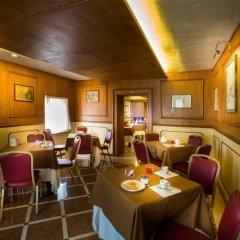 Hotel Camerlengo Корридония гостиничный бар