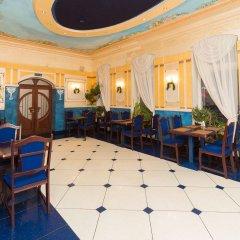 Отель Rija Irina Рига помещение для мероприятий