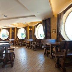 Гостиница Черное Море Бугаз гостиничный бар