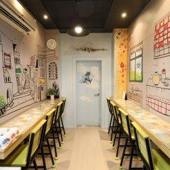 Отель Soo Guesthouse гостиничный бар
