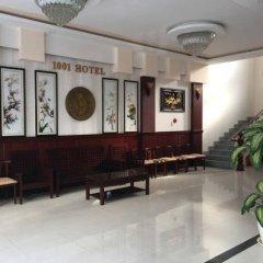 Отель 1001 Hotel Вьетнам, Фантхьет - отзывы, цены и фото номеров - забронировать отель 1001 Hotel онлайн развлечения