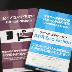 APA Hotel Higashi Shinjuku Ekimae в номере