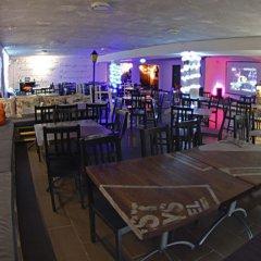 Хостел Тартария гостиничный бар