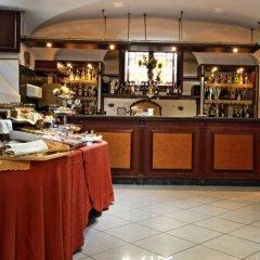 Отель Tonic Италия, Палермо - 3 отзыва об отеле, цены и фото номеров - забронировать отель Tonic онлайн гостиничный бар