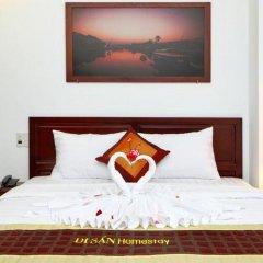 Отель Heritage Homestay Вьетнам, Хойан - отзывы, цены и фото номеров - забронировать отель Heritage Homestay онлайн комната для гостей фото 3