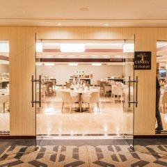 Отель Grand Mogador CITY CENTER - Casablanca Марокко, Касабланка - отзывы, цены и фото номеров - забронировать отель Grand Mogador CITY CENTER - Casablanca онлайн питание