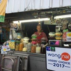 Отель Baan Talat Phlu Бангкок развлечения