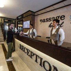 Бутик-отель Пассаж спа