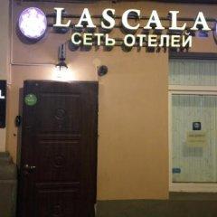 Мини-отель La Scala Народная фото 11