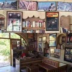 Elif Star Cave Hotel развлечения