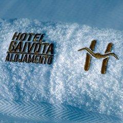 Отель Gaivota Понта-Делгада спортивное сооружение