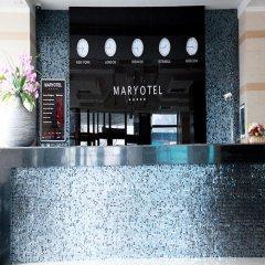 Отель Maryotel Кыргызстан, Бишкек - отзывы, цены и фото номеров - забронировать отель Maryotel онлайн питание фото 2