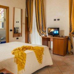 Hotel Grifo комната для гостей