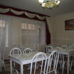 Гостиница Azat Guest House в Анапе отзывы, цены и фото номеров - забронировать гостиницу Azat Guest House онлайн Анапа питание