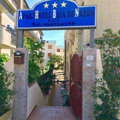Отель Baia di Naxos Джардини Наксос вид на фасад