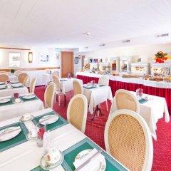 Отель Hôtel des Horlogers Швейцария, План-лез-Уат - 1 отзыв об отеле, цены и фото номеров - забронировать отель Hôtel des Horlogers онлайн гостиничный бар