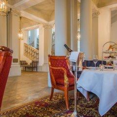 Отель Taschenbergpalais Kempinski Германия, Дрезден - 6 отзывов об отеле, цены и фото номеров - забронировать отель Taschenbergpalais Kempinski онлайн помещение для мероприятий фото 2