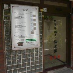 Отель New Tochigiya Япония, Токио - отзывы, цены и фото номеров - забронировать отель New Tochigiya онлайн вид на фасад фото 2