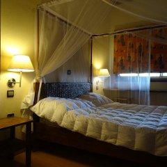 Отель Goodlife Residence комната для гостей фото 4