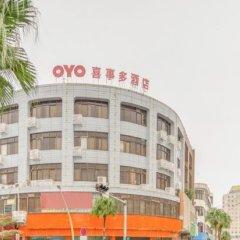 Xishiduo Fashion Hotel