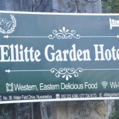 Ellitte Garden Hotel фото 3