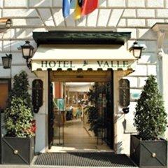 Отель Valle Италия, Рим - 2 отзыва об отеле, цены и фото номеров - забронировать отель Valle онлайн вид на фасад