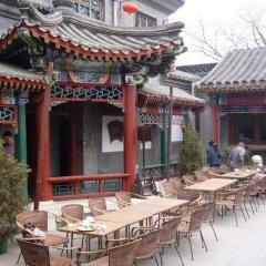 Отель Lu Song Yuan Китай, Пекин - отзывы, цены и фото номеров - забронировать отель Lu Song Yuan онлайн фото 2